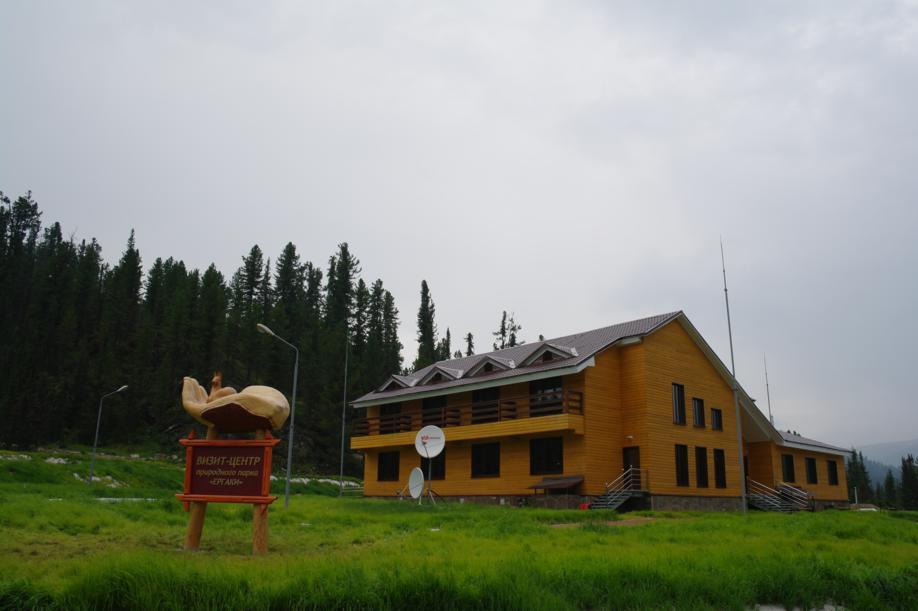 Фото, Ергаки, визит-центр заповедника