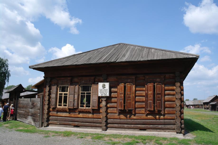 Шушенское, музей под открытым небом, первый дом Ленина
