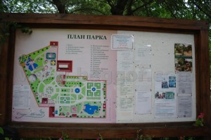 Хакасия, Абакан, парк Сады Мечты, план парка