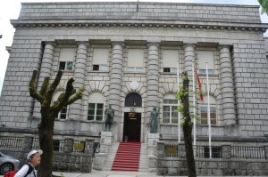 Черногория, Цетинье фото, Министерство культуры, Montenegro, Cetinje foto